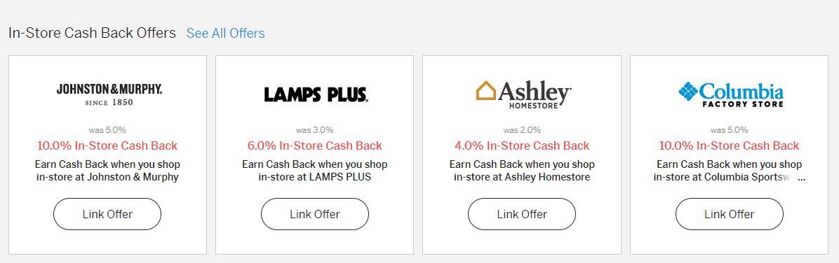 screenshot of ebates in-store cash back offers splash screen